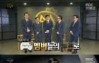 '무한도전' 새 멤버 광희, 식스맨 최종발탁(종합)