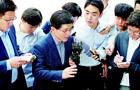 [단독] 황교안 업무추진비, 50만원 턱밑서 상습적 '끊기' 의혹