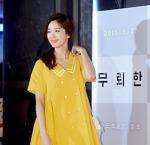 [포토엔]이청아 '소녀같은 패션과 미모'(무뢰한 VIP시사회)