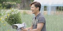 까칠서진, 옹심이 김하늘에게 꽃다발 선물을~ 20150703