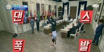 프셰므스와브, 공식 춤꾼 샘 넘어서나? '댄스 폭발' 20150706