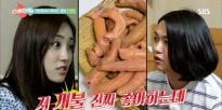 """""""쫀득쫀득 개불맛 최고""""…강균성, 최희 반전매력에 '푹' 5회 20150526"""