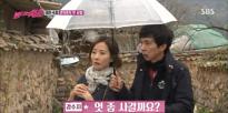 """강수지-김국진에게 """"오빠 엿 드실래요?"""" 5회 20150424"""