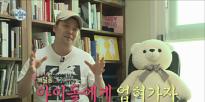 전현무, SNS 계정만 4개! '중독 수준' 20150703