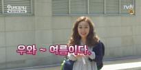 첫 촬영 소감! 박보영, 조정석, 임주환, 김슬기 환상 호흡! 20150710