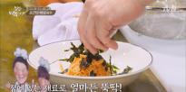 백선생표 '비빔국수' 황금 레시피! 20150630