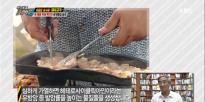 발암물질을 발생시키는 돼지고기 먹는 법은?