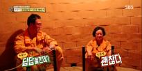 이만기, 제리장모와 불가마 데이트 279회 20150528