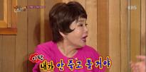 """김수미, 유재석에 """"박명수보다 뭘 그렇게 잘났냐"""" 독설"""