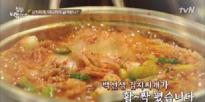 백선생님의 김치찌개, 그 맛은? 2화