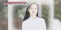 ′앵그리맘′ 김희선, 대한민국을 대표하는 20대 여배우였던 그녀의 리즈시절은? 60화