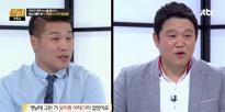 """""""KBS는 칙칙"""" 서장훈 지적에 김구라 버럭! - 117회 20150528"""