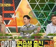 """'세바퀴' 이규한 """"아이돌 연습생 시절 홍록기가 뮤즈"""""""