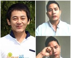 """제이윤, 유승준 옹호? 의미심장 글 논란 """"고집스러운 한국"""""""