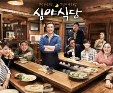 '심야식당' 파격 편성, SBS는 무엇을 노리나