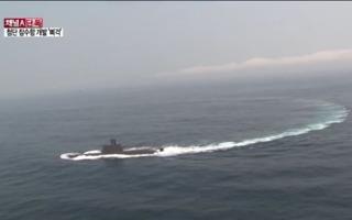 [단독]잠항능력 3배 잠수함, 출발부터 '삐걱'