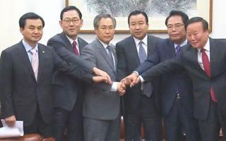 세월호 참사 200일..'진상규명' 어떻게?