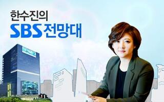 [한수진의 SBS 전망대] '삼성 vs LG 세탁기 싸움 끝 야구장에서만 싸울게요'