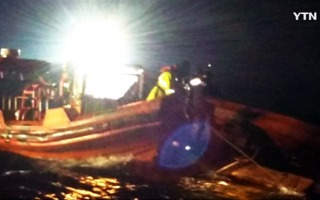 [속보] 조업하던 어선, 화재로 침몰..선원 모두 구조