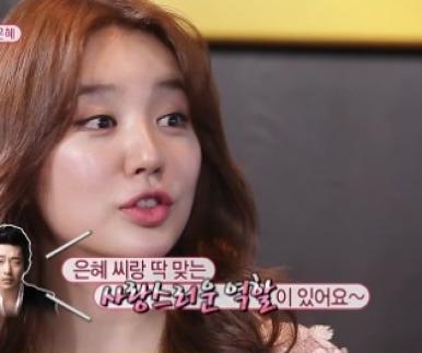 """윤은혜 """"'허삼관' 알레르기약 먹고 촬영..하정우 밥한번 안사줘"""""""