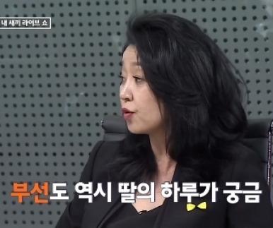 """김부선 """"아빠 없이 키운 딸 이미소, 과잉 보호했다"""""""