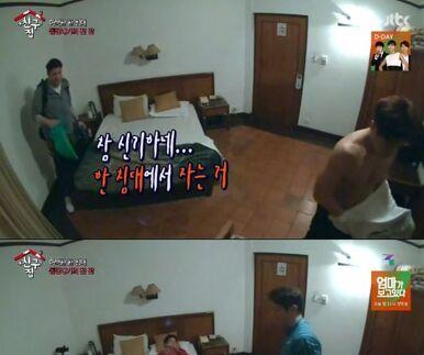 '내친구집' 유세윤·마크, 같은 침대에 커플 잠옷까지