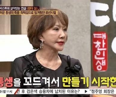 """린다 김 """"품에서 3살 짜리 동생 숨져"""" 아픈 고백"""