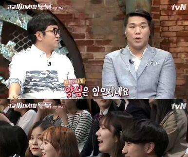 """'고교10대천왕' 서장훈 """"외모는 자신감..내 얼굴 좋다"""""""