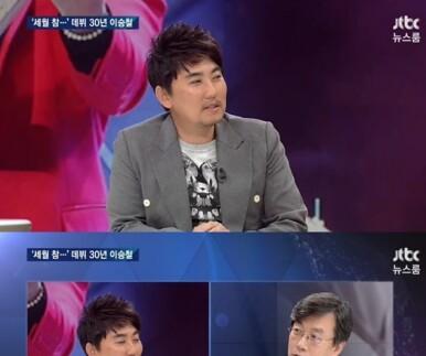"""'뉴스룸' 손석희 """"신곡 듣고 '역시 이승철'이라 생각"""""""