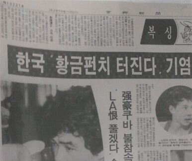 AG 복싱 전체급 석권 '편파' 시비의 전말