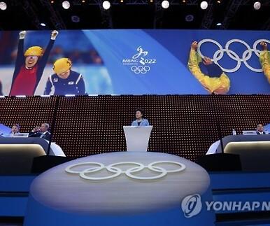 베이징, 2022년 동계올림픽 개최