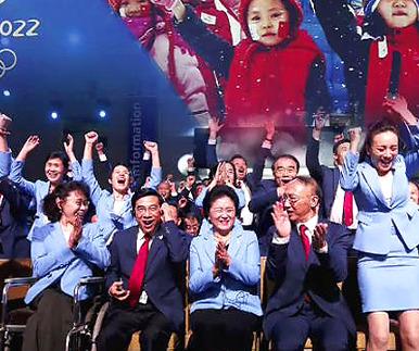 평창 다음 베이징..동계올림픽 유치