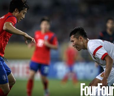 中축구, 럭셔리 스포츠카 타고 후진하다