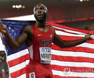 미국, 남자 1,600m계주 6연패
