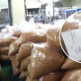 '대장균 시리얼' 판매 금지
