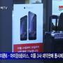 애플 아이폰6