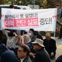 탈북단체 대북전단 살포