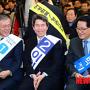 새정치민주연합 전당대회