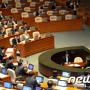 김영란법 국회 통과